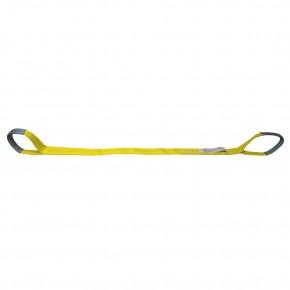 web-slings